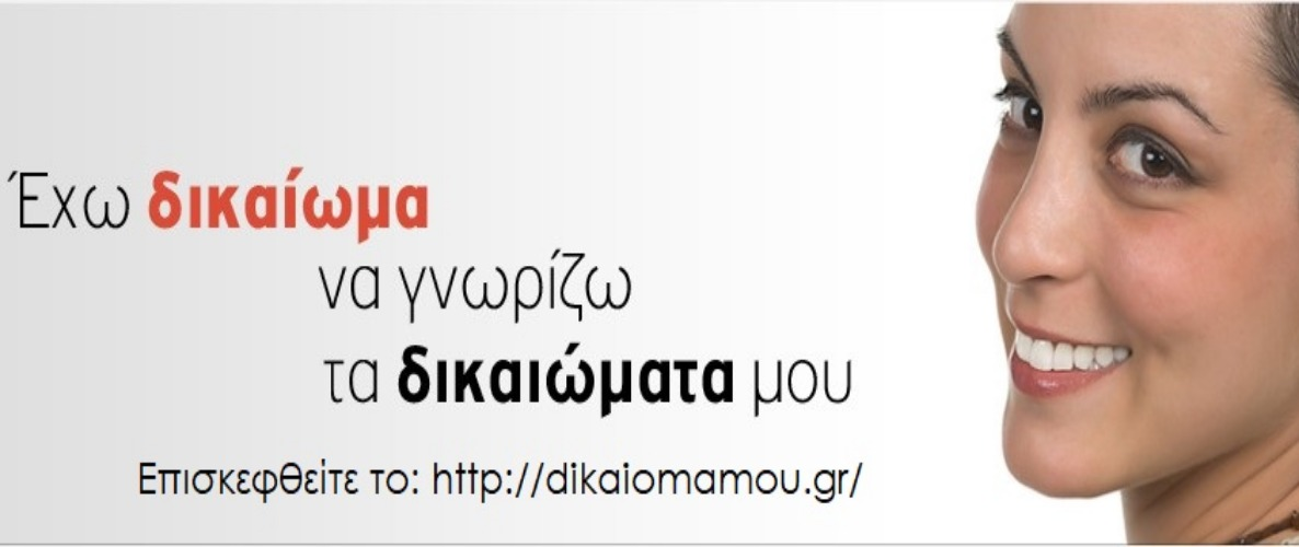 Professor, Department of Neurosurgery • Site Chair, Neurosurgery at Mount έναν καρκινοπαθή αδερφό, παρά.
